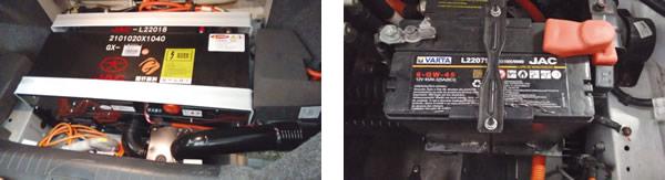 As baterias são refrigeradas a ar através de coolers comandados por um sistema de controle de temperatura / Uma bateria convencional chumbo ácido de 12V e 45Ah alimenta os sistemas periféricos (iluminação; limpador de para-brisa; ar-condicionado, rádio, etc.)