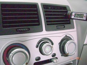 Comando do ar condicionado e ventilação