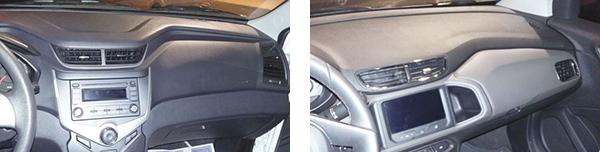 Chery Celer / Chevrolet Onix